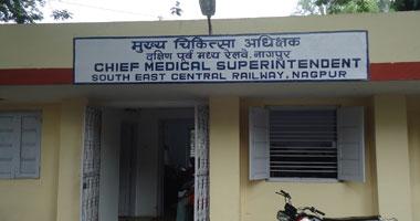 Central-Railway-Hospital-Nagpur