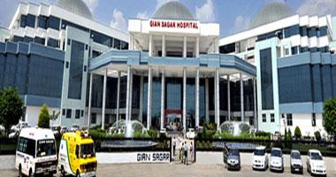 Gian-Sagar-Medical-College-Patiala