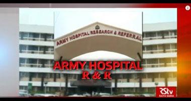 R-&-R-Hospital-Delhi