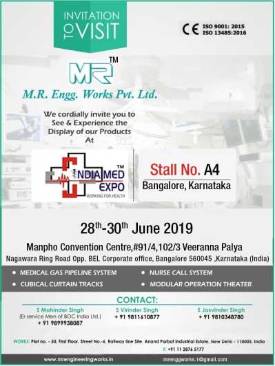 Exhibition at Bangalore